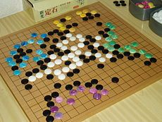 Go. Go Board, Go Game, Board Games, Game Ideas, Infp, Tabletop, Warriors, Stones, Boards