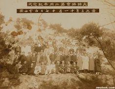 천연당사진관_대한협회 창립2주년기념_젤라틴 실버 프린트_26.1×20.3cm_1909