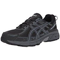 Best Valentines Day Gifts for Your Boyfriend - Ideas Mama Bf Gifts, Best Valentine's Day Gifts, Best Running Shoes, Trail Running Shoes, Running Gear, Best Boyfriend, Gifts For Your Boyfriend, Asics Men, Trail Shoes