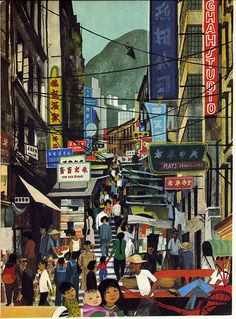 """This Is Hong Kong / Image from another book in the """"This Is..."""" series written and illustrated by the inimitable Miroslav Sasek, 1965. ❤️"""