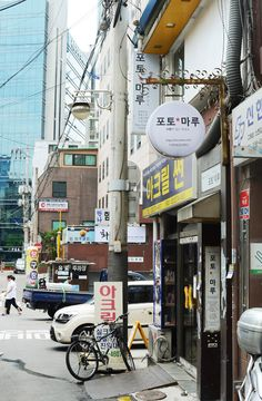 FotoMaru (포토마루), Chungmuro, Seoul.