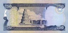 250 Iraqi Dinar UNC Notes – Buy Iraqi Dinar Here