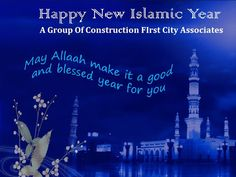12 islamic new year images free download 2018 images for islamic 10 islamic new year greetings 2018 happy islamic new year messages 2018 m4hsunfo