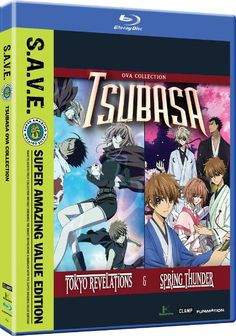 Tsubasa RESERVoir CHRoNiCLE OVA Collection Blu-ray S.A.V.E. Edition