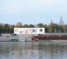 Sławek Pawszak, zwycięski projekt fasady Muzeum Sztuki Nowoczesnej w Warszawie/ Museum of Modern Art in Warsaw nad Wisłą