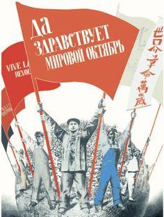 Soviet Propaganda Posters-LONG LIVE THE WORLD OCTOBER