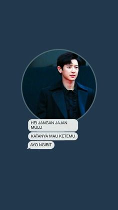 New Quotes Funny Humor Boyfriend Ideas Park Chanyeol Exo, Kpop Exo, Sehun, Scary Quotes, Funny Quotes, Funny Humor, Reminder Quotes, Self Reminder, Infp Quotes