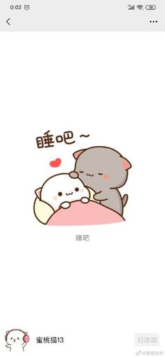 Cute Love Pictures, Cute Images, Funny Memea, Chibi Cat, Cute Couple Cartoon, Cute Panda, Cute Stickers, Kawaii Anime, Cute Couples