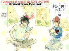 Tsubaki Chou Lonely Planet Capítulo 31 página 3 - Leer Manga en Español gratis en NineManga.com