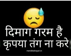 Ideas Funny Relationship Status Quotes Sad For 2019 Now Quotes, Desi Quotes, Jokes Quotes, Hindi Quotes, Karma Quotes, Night Quotes, Life Quotes, Funny Love Jokes, Funny Texts