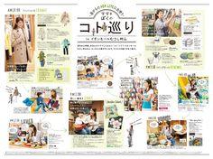 Pamphlet Design, Booklet Design, Book Design Layout, Graph Design, Flyer Design, Editorial Layout, Editorial Design, Leaflet Layout, Dm Poster