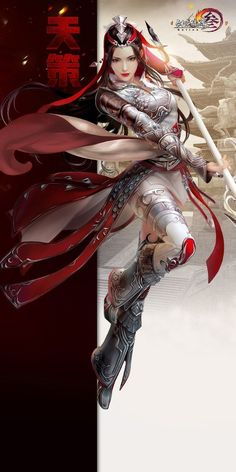 剑网3新女角色原画(网页提取背景图)_剑...@SC蔬菜采集到角色插画(1161图)_花瓣