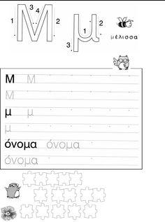 Μ μ _1_