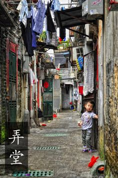Longtang, Shanghai 上海的弄堂