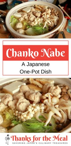 Chanko Nabe A One Pot Dish For A Pot Belly