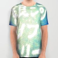 Galaxy Soft-serve Ice Cr… All Over Print Shirt