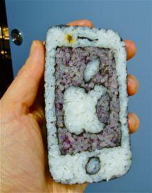 iPhone Sushi #Sushi #Sushimi