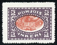 """1920 Scott 13 5m dark violet & dull rose  """"Ruins of Church"""" Forgery Note the very white paper and the crude perforations here on this 5m dark violet & dull rose."""