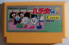 #Famicom :  Pachio-kun 2 CDS-P2 http://www.japanstuff.biz/ CLICK THE FOLLOWING LINK TO BUY IT ( IF STILL AVAILABLE ) http://www.delcampe.net/page/item/id,0361841336,language,E.html