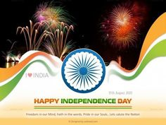 Independence Day Hd Wallpaper, Independence Day 2016, Independence Day Message, Independence Day Pictures, Independence Day Greeting Cards, Pakistan Independence Day, Indian Independence Day, Republic Day, Invitation Cards