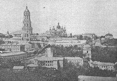 Киево-Печерская Лавра.