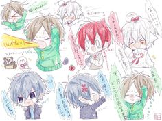 Cute Anime Boy, Anime Guys, Chibi Boy, Gaara, Bungou Stray Dogs, Vocaloid, Neko, Art Pictures, Art Reference