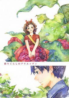 Sho and Arrietti  Kari-gurashi no Arietti (The Secret of Arrietti) I really enjoyed watching their friendship grow.