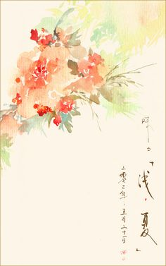 那被岁月覆盖的花开,一切白驹过隙成为空白。【阿团丸子】