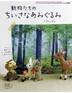 Animales de Amigurumi BOOK (Free - Japanese)