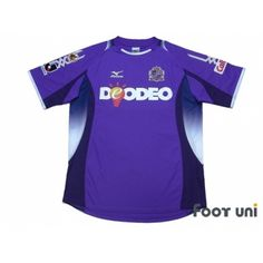 Photo1: Sanfrecce Hiroshima 2007-2008 Home Shirt #sanfreccehiroshima #2007 #2008 #mizuno #deodeo #jleague #football #soccer #footballshirt #soccerjersey - Football Shirts,Soccer Jerseys,Vintage Classic Retro - Online Store From Footuni Japan #サンフレッチェ広島 #ミズノ #jリーグ
