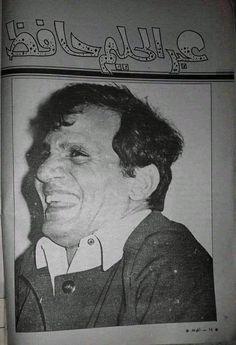 Old People Love, Arab Celebrities, Egyptian Actress, Nightingale, Artists, Beautiful, Vintage, Vintage Comics, Artist