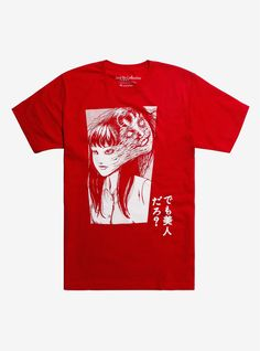394abad9f2b7 Junji Ito Collection Maroon T-Shirt Hot Topic Exclusive