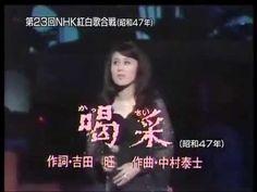 ちあきなおみ/喝采 1972年