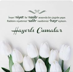 Jumma Mubarak Quotes, Morning Mood, Allah Islam, Ramadan, Special Day, Cool Words, Religion, Place Card Holders, Messages