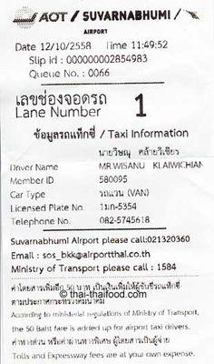 Taxi Ticket zeigt an in welcher Parkbucht man sein Taxi findet Bangkok, Suvarnabhumi Airport, Tricks, Thailand, Taxi Driver