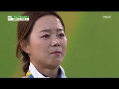[Rio 2016] '장혜진 금메달' 여자 개인 결승 하이라이트 - YouTube