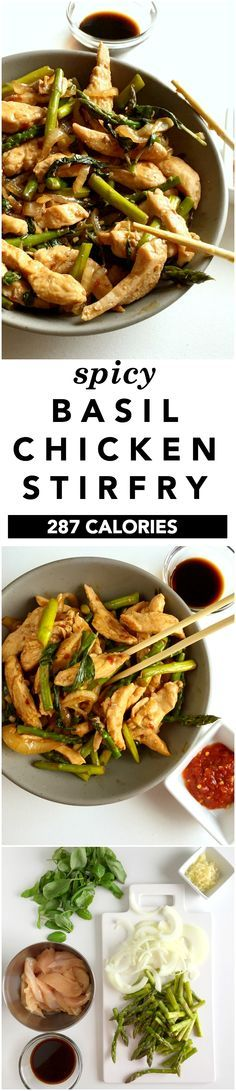 Spicy Basil Chicken Stirfry - this stir fry recipe is ready in 20 minutes. completely delicious, and only 287 calories!