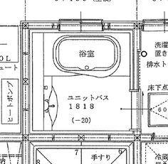 ボード ユニットバスのドア位置 のピン