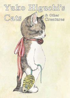 "Maybe this should be my ""cat"" choice - English version coming out in August."