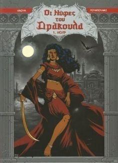 Οι Νύφες του Δράκουλα: Νουρ Comic Books, Wonder Woman, Superhero, Comics, Fictional Characters, Art, Art Background, Kunst, Cartoons