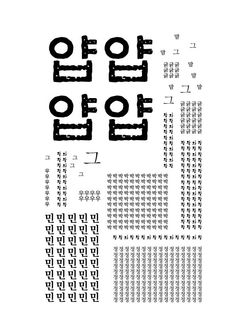 t212_KW_박정민_w09_04