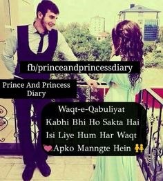 157 Best Prince And Princess Diary Images Diaries Prince