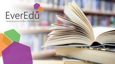 Τι κερδίζετε από τα Προγράμματα Δια Βίου Εκπαίδευσης Πιστοποίηση Κάθε σπουδαστής που ολοκληρώνει με επιτυχία ένα πρόγραμμα αποκτά επίσημο και εγκεκριμένο πιστοποιητικό εξειδίκευσης. Μοριοδότηση Ο σπουδαστής που ολοκληρώνει το πρόγραμμα, πιστώνεται με 12 Ευρωπαϊκές Πιστωτικές Μονάδες (ECTS). Επικοινωνιακές δεξιότητες Όλοι οι σπουδαστές μαθαίνουν να αξιοποιούν τη δύναμη της επικοινωνίας. Εφόδια για την αγορά εργασίας Τα προγράμματα Δια Βίου Εκπαίδευσης της EverEdu, σας ανοίγουν νέους…