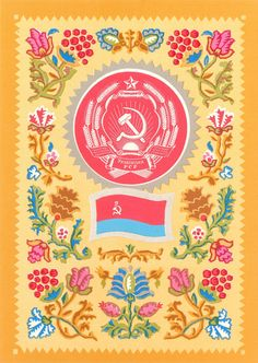 State Emblems and Flags of the Soviet Republics by SovietPostcards