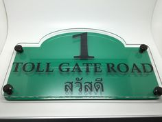 House sign is now finished.laser cut and engraved clear acrylic front with lettering painted back.back is green gloss foamex laser cut to same profile. finished with black nylon stand offs and black screw caps. #lasercutting #laserengraving #personalised #customised #house #housesign #housenumber #thai #thinkon #thinkondesigns #homesweethome by think_on_designs