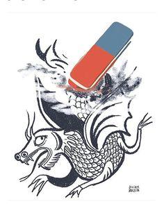 """Nada es para siempre: el doloroso tratamiento para quitarse un tatuaje"". #ilustración para el diario La Nación. #tatuaje #tattoo #tatuagem #tatuajes #tattooart #tattooart #aw #illustration #drawing #dragons #dragon #eraser #erase #conceptart #tatoo #tatt #badtattoo #ilustracion #illo"
