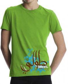 T-shirt #Islamic #Arabic (Styleislam®)