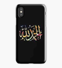 competitive price 57d9e cdc4f Muslim iPhone cases & covers for XS/XS Max, XR, X, 8/8 Plus, 7/7 ...