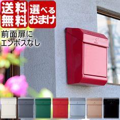 MAILBOX2TK-2079ポスト郵便ポストMAILBOXMAILBOXメールボックスMAILBOX2郵便受けアメリカンポスト北欧ポストおしゃれポストARTWORKSTUDIOアートワークスタジポスト