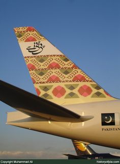 PIA Boeing 777-340ER. Brand new AP-BID photographed by Ali at London-Heathrow Airport. The aircraft is sporting Pakistan's Frontier Province motif on tail.